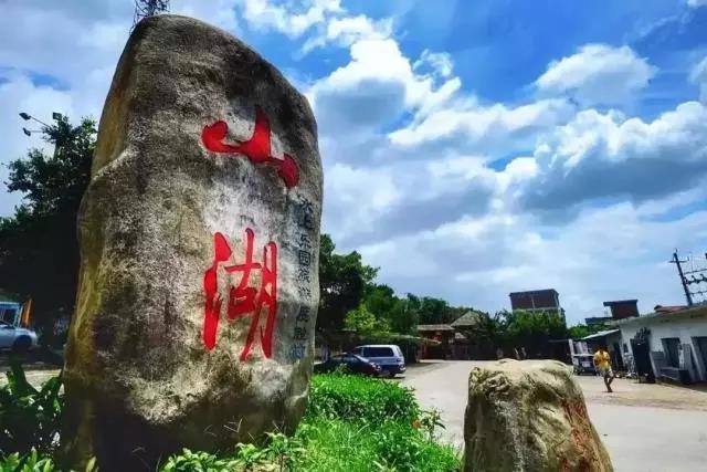 地址:广东省四会市贞山风景区大坑村六祖寺前150米(山湖水上乐园)